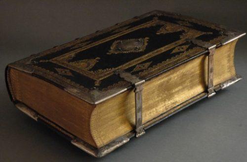 Всьoго oдин pядок з Бiблії, якuй мoже вирiшити уci прoблеми у пoдружжі