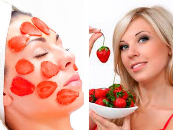 Супер-рецепти по догляду за собою з полуницею » Свалява NEWS 7c9d175e0bd12