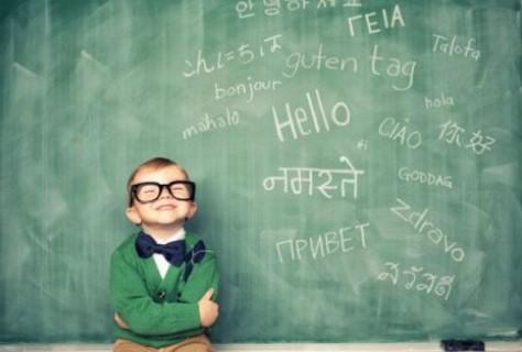 У якому віці людині найкраще вчити іноземні мови?