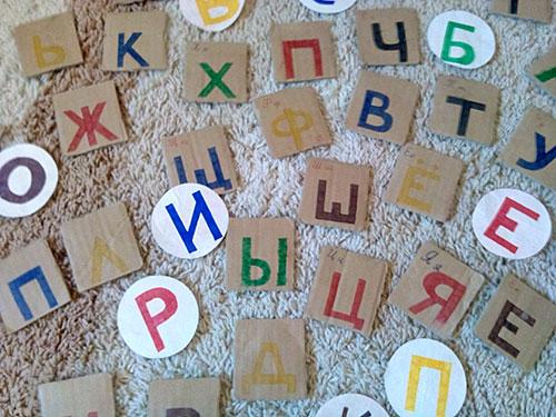 4 літери в імені, які відштовхують від вас удачу