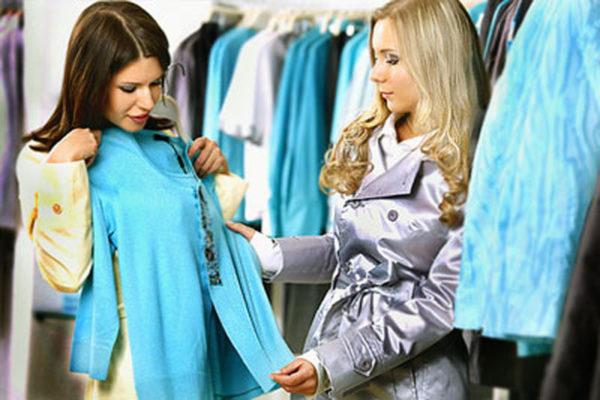 Який одяг не можна носити  5 речей 611c3795b8e8a