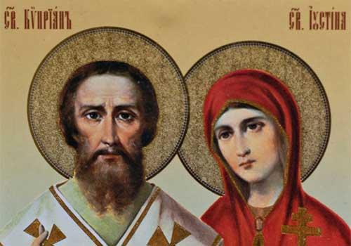 День Кипріяна і Устини 15 жовтня: що потрібно зробити в цей день кожному
