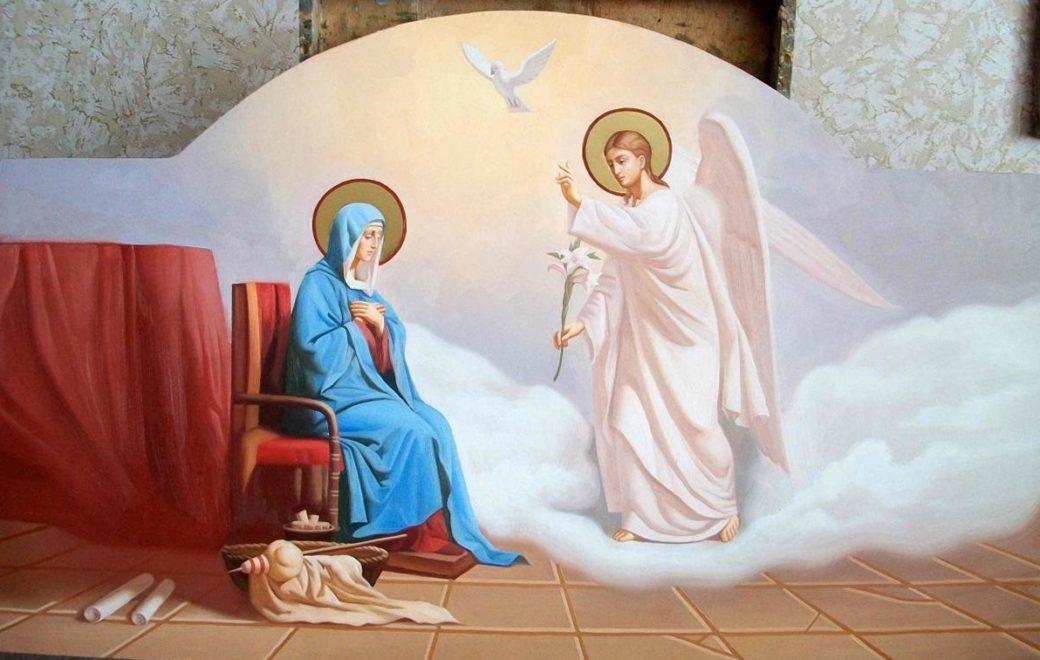 Про що слід просити Богородицю у свято Благовіщення. В цей день ...