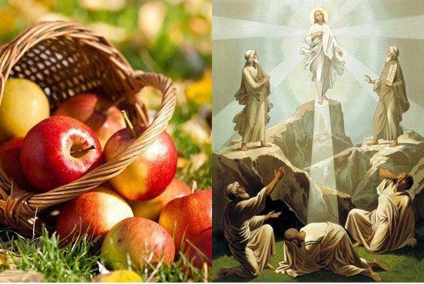 19 серпня – Преображення Господнє або Яблучний Спас: що потрібно ...